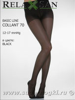 Relaxan Collant 70