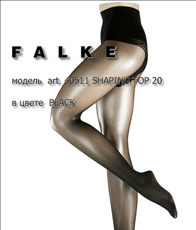 Falke Shaping Top 20 (40511)