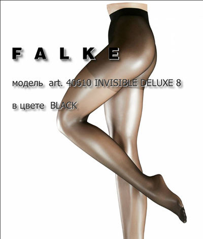 Falke Invisible Deluxe 8 (40610)