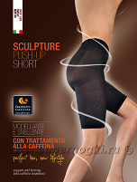 Cazzola Gaetano Sculpture PushUp Short (3295)