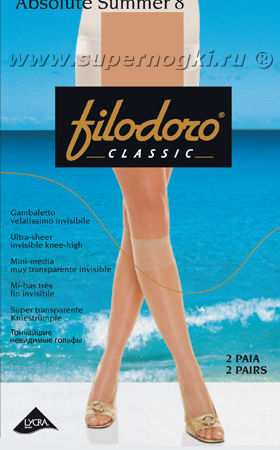 Filodoro Absolute Summer 8 gamb