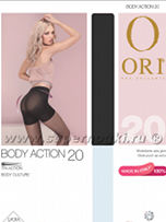 Ori Body Action 20