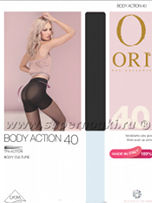 Ori Body Action 40