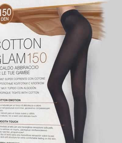 Golden Lady Cotton Glam 150