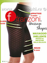 Franzoni Massage Shapes