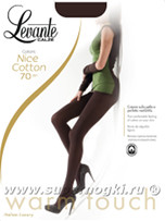 Levante Nice Cotton 70