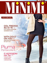 Minimi Piuma 260 leggings