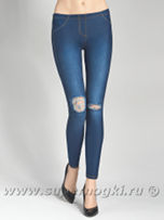 Marilyn Jeans Rip 02