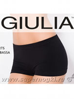 Giulia Short vb