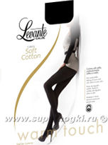 Levante Soft Cotton 250
