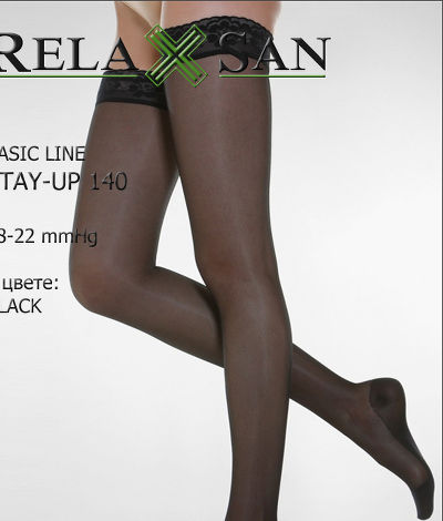 Relaxan Stay-Up 140
