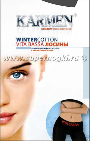 Karmen WinterCotton vb 300 лосины