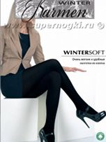 Karmen WinterSoft
